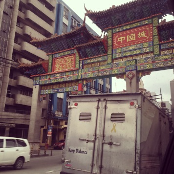 The Filipino-Chinese friendship arch. It's pretty old.